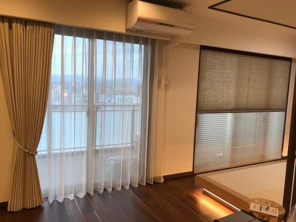 リビング 和室のカーテン
